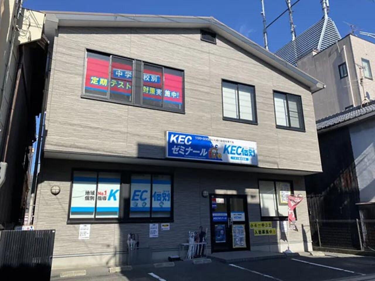 KEC個別・KEC志学館個別田原本教室の画像